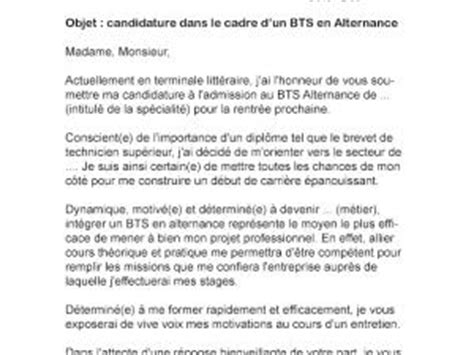lettre de motivation bts alternance par lettreutile