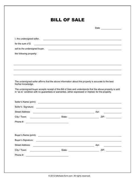 printable sle equipment bill of sale template form