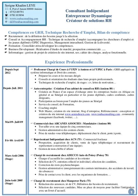 Annuaire Cabinet Recrutement by Exemple Cv Rh En Anglais Cv Anonyme