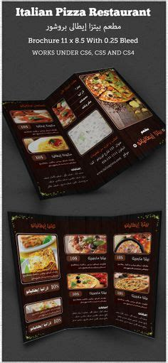 sle restaurant brochure 1000 images about pizza flyers on pizza