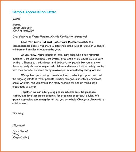 letter of appreciation template sle recognition letter template best business template