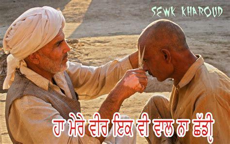 Punjabi Memes - search results for punjabi funny calendar 2015