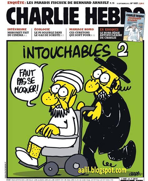 film kisah nabi muhammad kartun gambar kartun nabi muhammad saw di majalah chalie hebdo