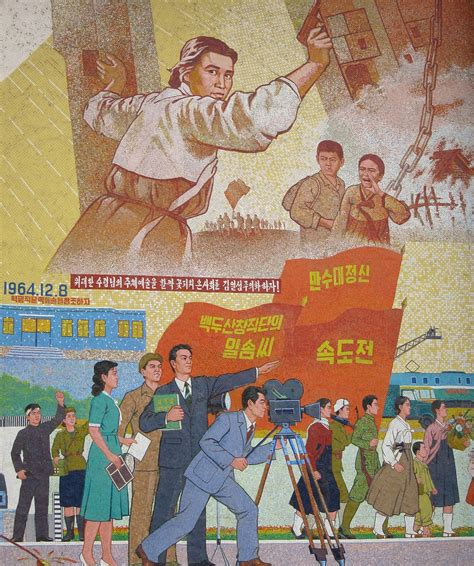 americans in pyongyang documentary about the new york cinema of north korea wikipedia