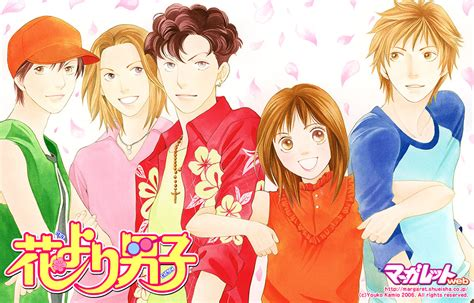 anime boy drama the series hana yori dango