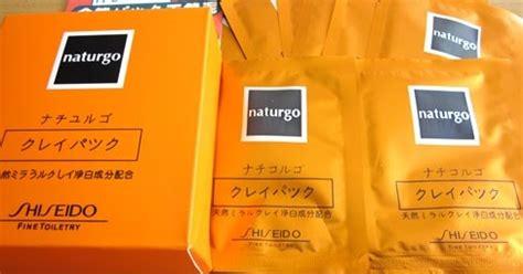 Masker Shiseido Yang Asli apakah sekarang masih ada masker naturgo yang asli