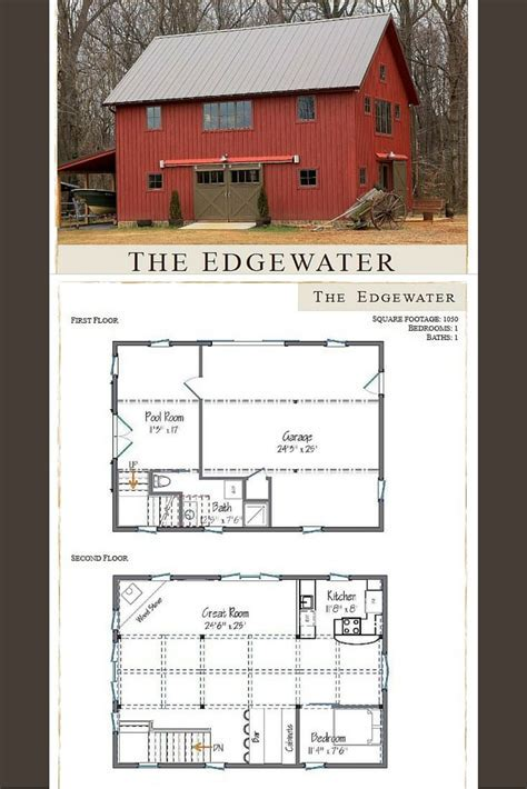 Small barn house, The Edgewater, is 1050 sq ft, 1 2