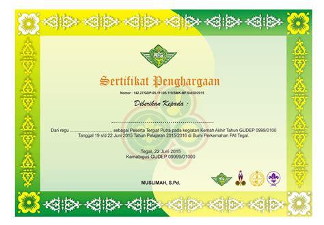 template undangan wisuda cdr download undangan gratis desain undangan pernikahan