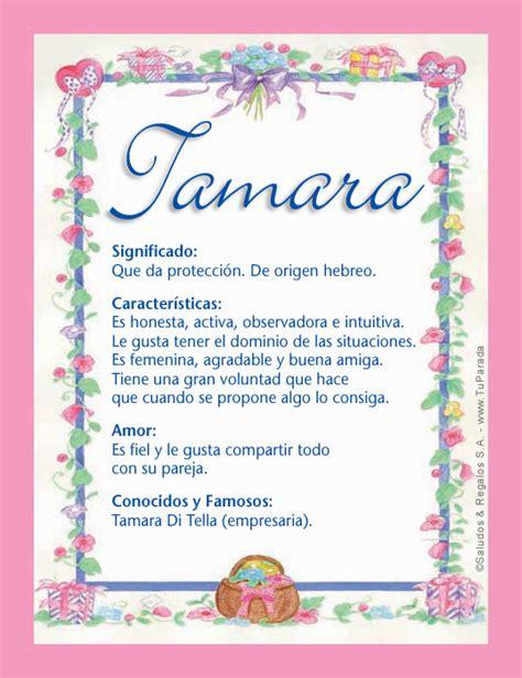 imagenes abstractas con significado tamara significado del nombre tamara nombres