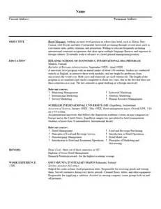 VisualCV - Интернет CV Builder и профессиональное