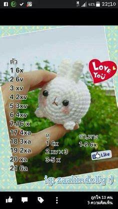 02461 Boneka Rilakuma Doll Boneka Rilakkuma Doll 30 Cm 1000 images about แพทเท ร นต กตาถ ก on rabbit bears and bunny rabbit