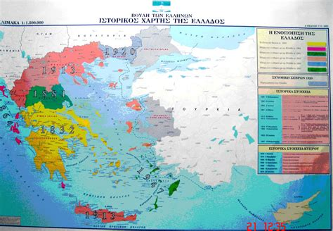 map of greater quot greater greece quot hangs on many walls say macedonia