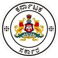 Government For Mba Freshers In Karnataka by Ramnagara Collector Office Recruitment 2017