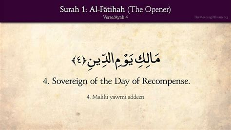 The Opener Al Fatihah quran 1 surah al fatihah the opener arabic and eng