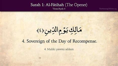 The Opener Al Fatihah quran 1 surah al fatihah the opener arabic and eng
