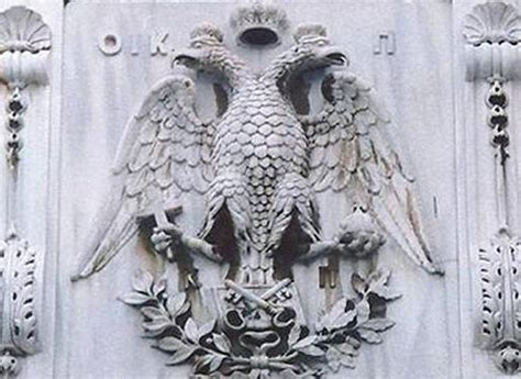Headed Eagle mystery of the ancient headed eagle symbol