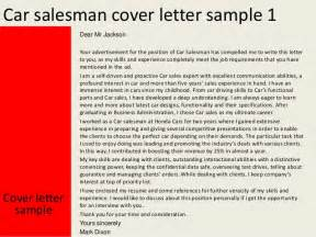 Car Sales Cover Letter Uk Car Salesman Resume Summary Bestsellerbookdb