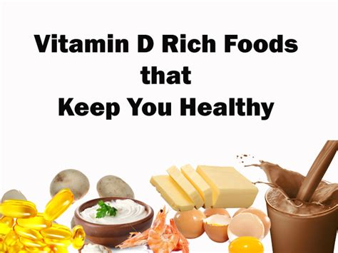 fruit with vitamin d vitamin d rich foods best vitamin d supplements