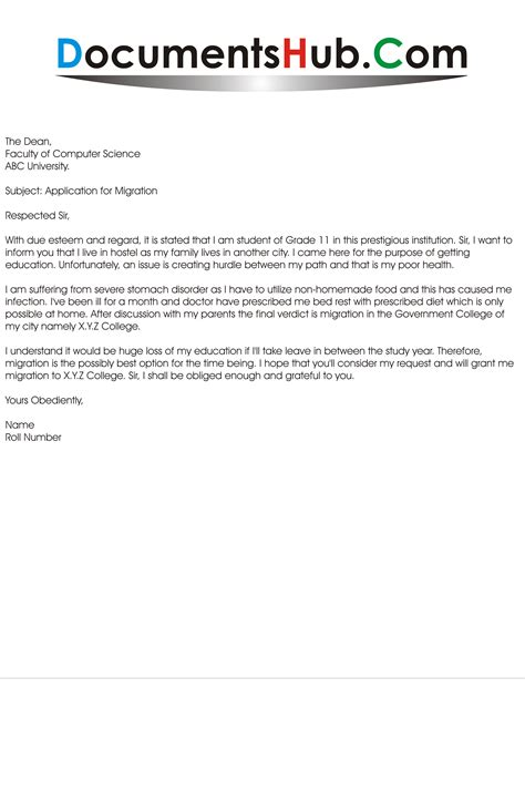 Migration Certificate Application Letter Sle Application For Migration Documentshub