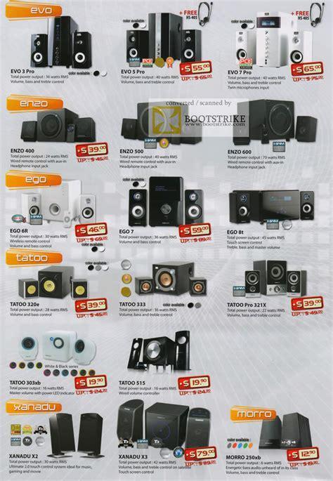 Sonicgear 2 1 Speaker Evo 3 Pro leap frog sonicgear speakers evo 3 pro 5 7 enzo 400 500
