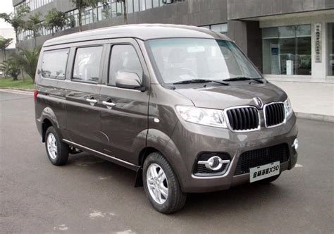 bmw van 2015 bmw van 2015 best auto reviews