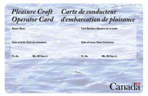 boating license la carte de conducteur d embarcation de plaisance wikip 233 dia