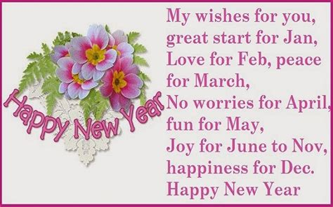 a happy new year wish happy new year 2016 messages in