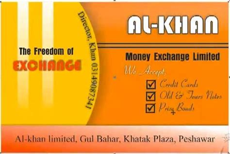 corel draw x4 visiting card creating a visiting card using corel draw x4 in pashto