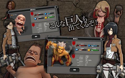 attack on titan fan game attack on titan game download pc 2014 408inc blog