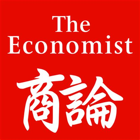 Economist Top Mba by Economist Launching Bilingual Global Business Review