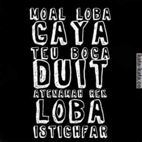 gambar lucu kalimat bahasa sunda dulayex