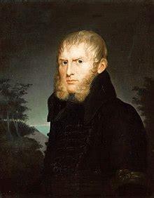 Caspar David Friedrich Referat by Abtei Im Eichwald