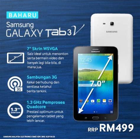 Samsung Tab 3v Plus samsung galaxy tab 3v price soyacincau