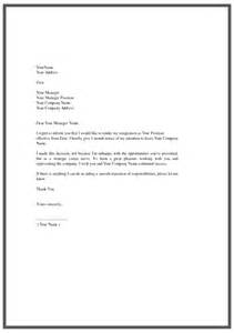 Resignation Letter Sample And Template » Home Design 2017