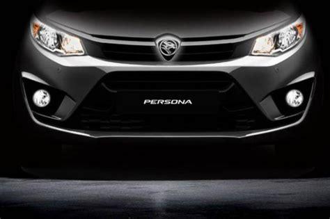 new proton persona 2016 proton persona open for booking carlist my