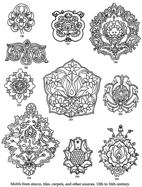pattern motifs design from a book titled quot persian designs and motifs quot by dover