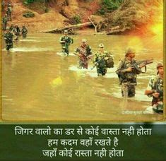 salute   indian army images   indian