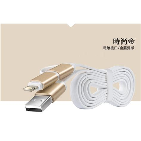 2 In 1 Duo Magic Cable Lightning And Micro Usb Cable Fo Berkualitas 1 2 in 1 duo magic metal cable lightning and micro usb cable 1 8a for android ios 11