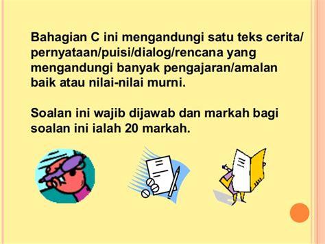 ayat ayat cinta 2 release date malaysia contoh ayat ayat majmuk surpriz menu