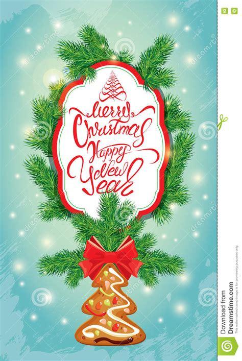 holiday greeting card  xmas gingerbread frame  fir tree stock vector illustration