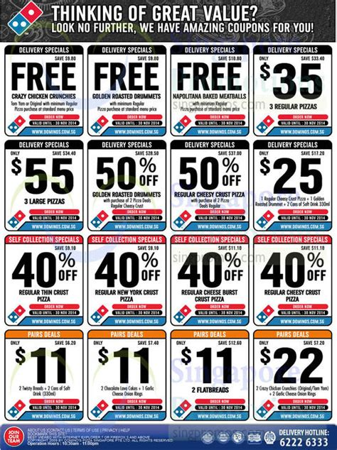 Gift Card Mall Promo Code - dominos pizza coupon codes fire it up grill