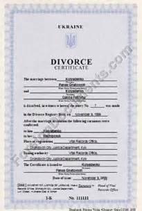 best photos of divorce certificate sample supreme court