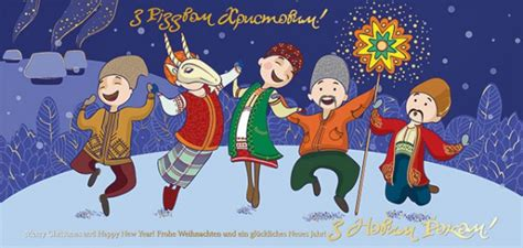 happy christmas in ukrainian realestatedubaiblog