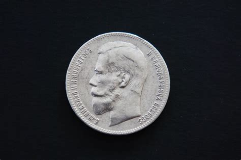 Mata Uang Koin gambar perak mata uang koin rusia rubel 2288x1520