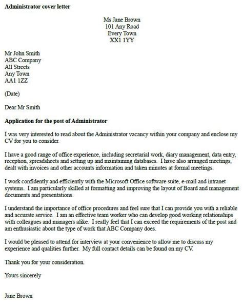 Administrator Cover Letter Example   icover.org.uk