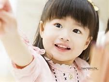 Cute Little Asian Girl Child