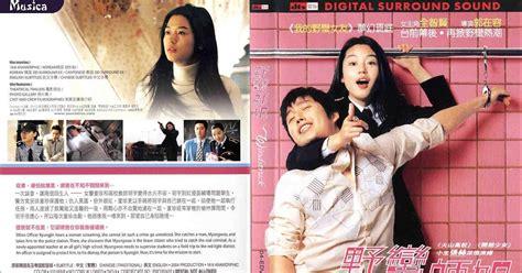 film windstruck subtitle indonesia download movie windstruck free indo subtitle
