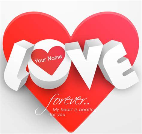 love  messages  girlfriend messages  girlfriend