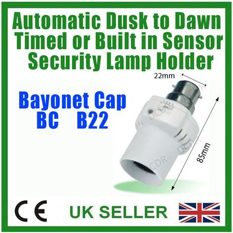 dusk till dawn security light automatic security dusk till dawn timed holder ebay