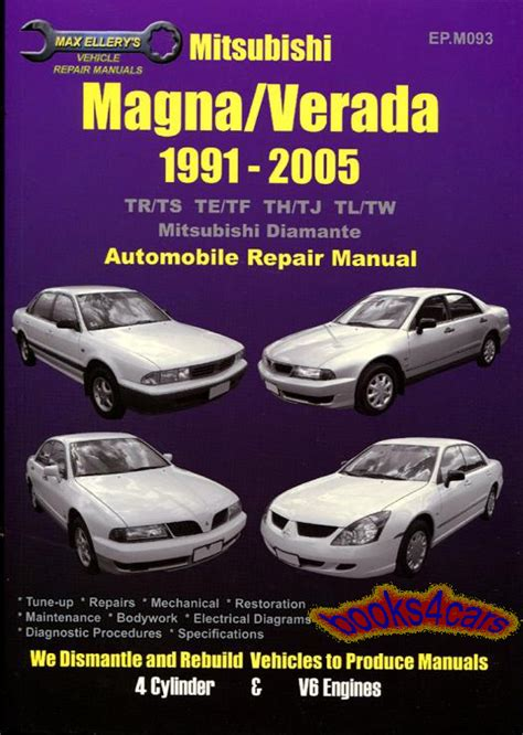 service and repair manuals 1996 mitsubishi diamante user handbook shop manual diamante service repair mitsubishi book 1991 2005 magna verada guide